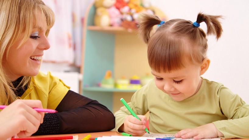 İlkizler Anaokulu Neyi Amaçlar